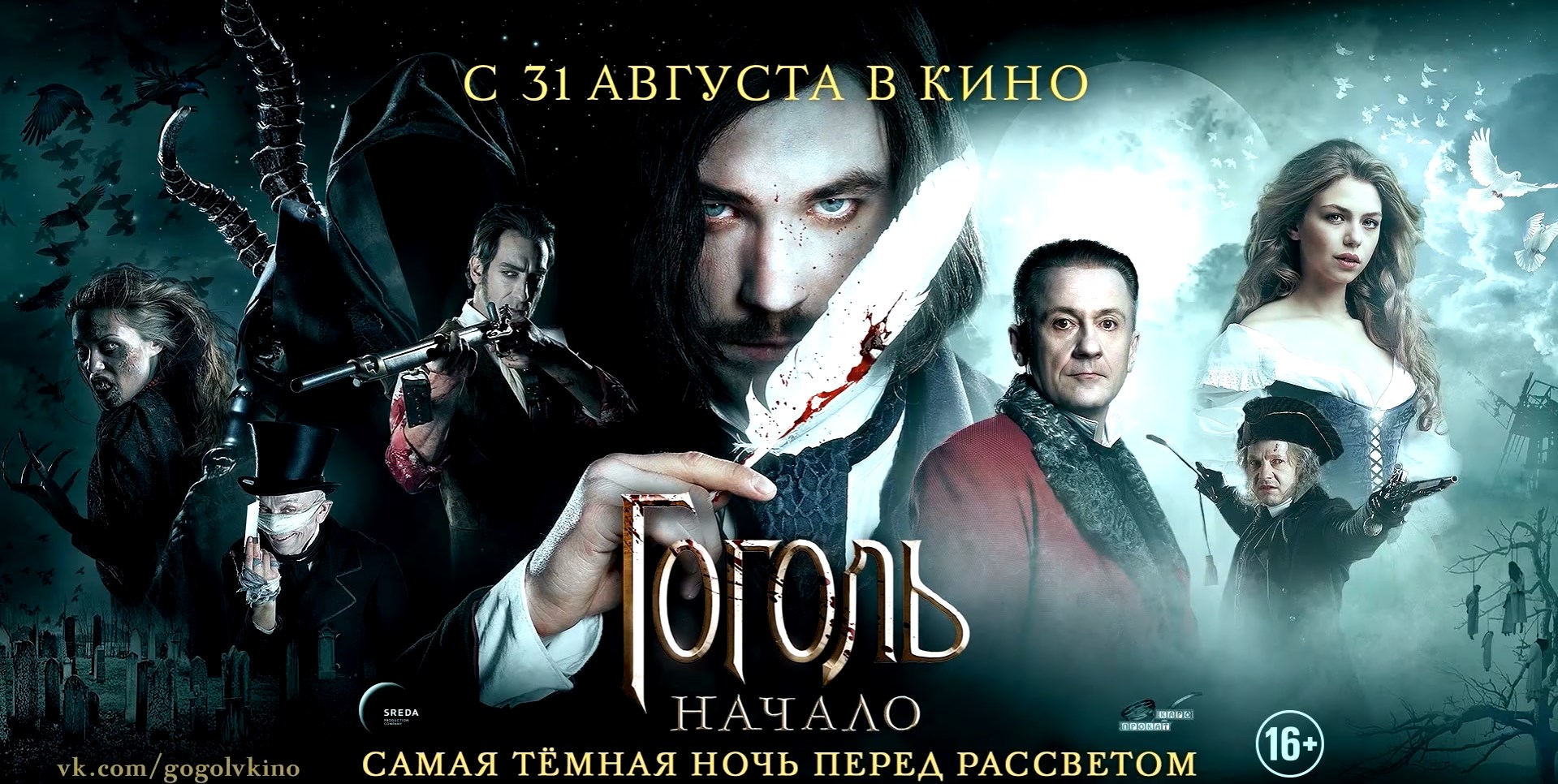 In the Russian box office the film Siberia with Keanu Reeves will be called Professional. Fans resent