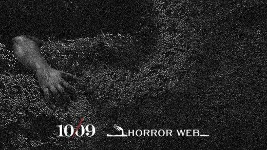 Объявлены пять победителей второго конкурса сценариев студии «10/09»