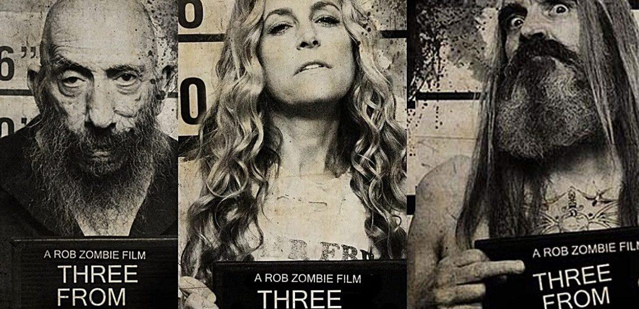 трое из ада