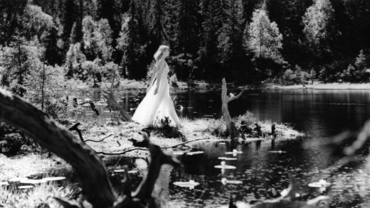 мертвое озеро 1958