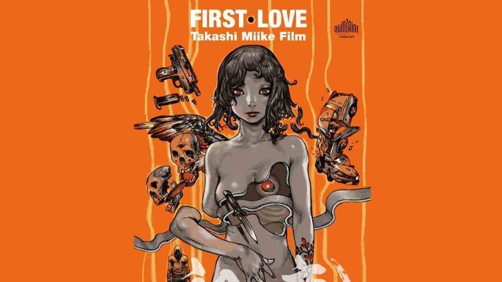 первая любовь такаси миике
