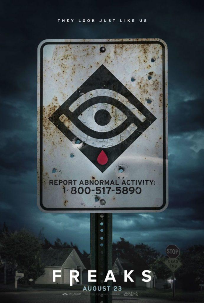 иные 2019 постер