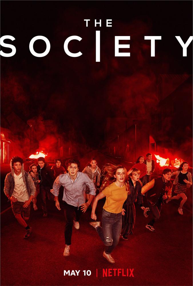 общество постер