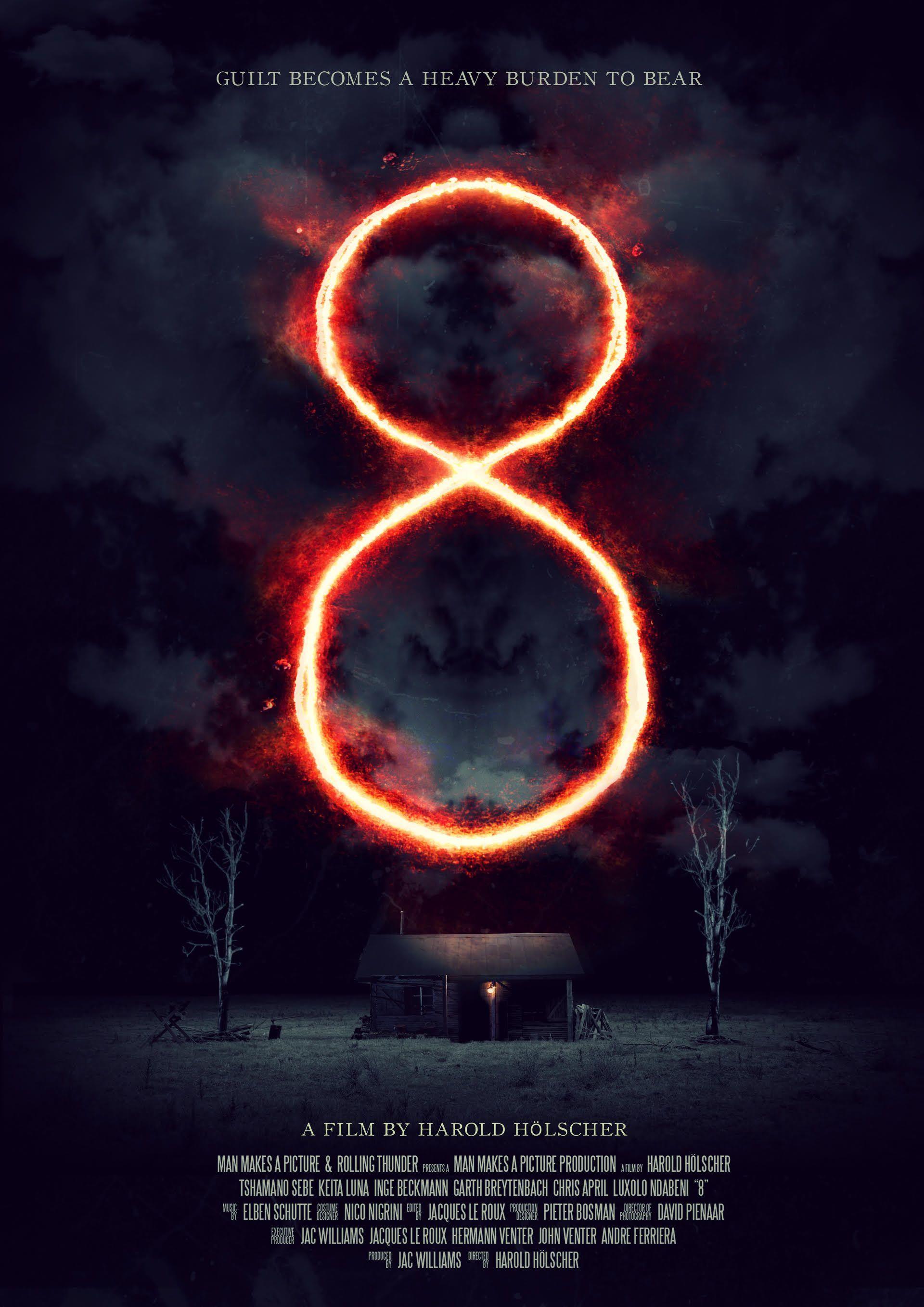 8 постер