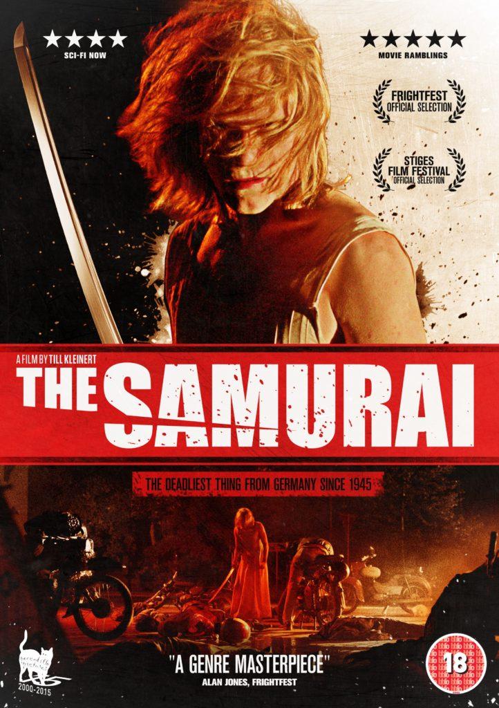 самурай 2014 постер
