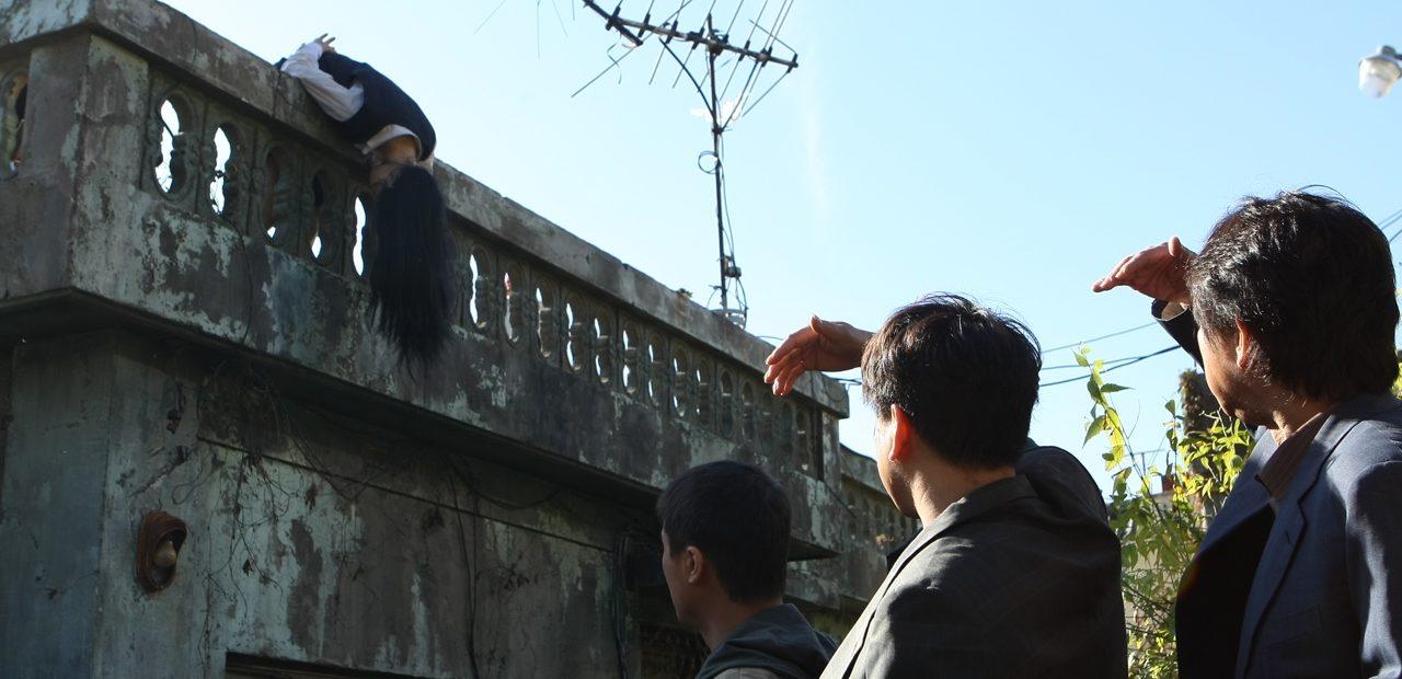 Пон Джун-Хо. Мать (2009)
