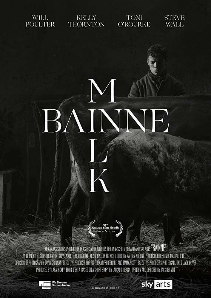 bainne 2019 постер
