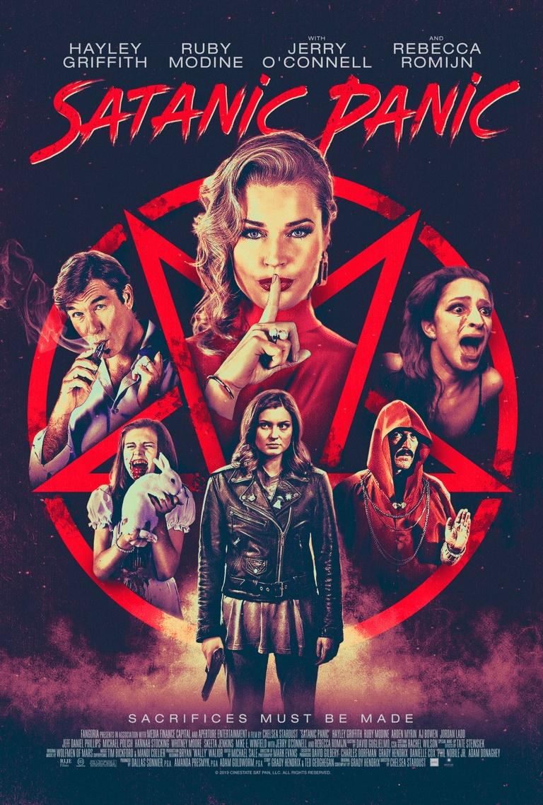 сатанинская паника 2019 постер