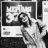 Настасья Горбачевская