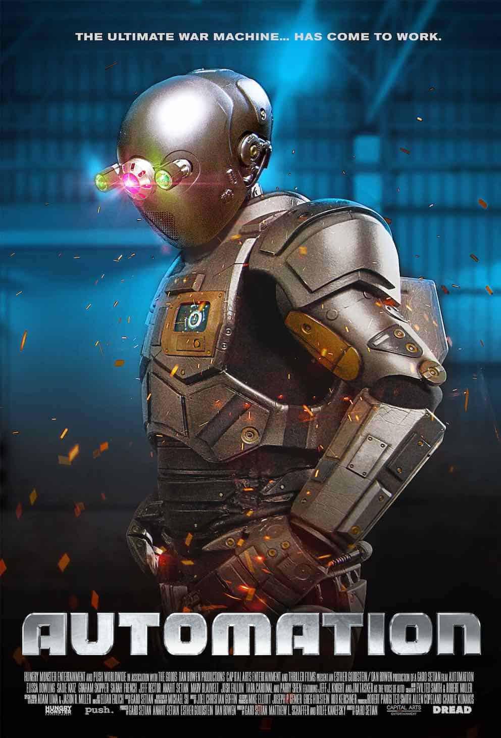 автоматика 2019 постер
