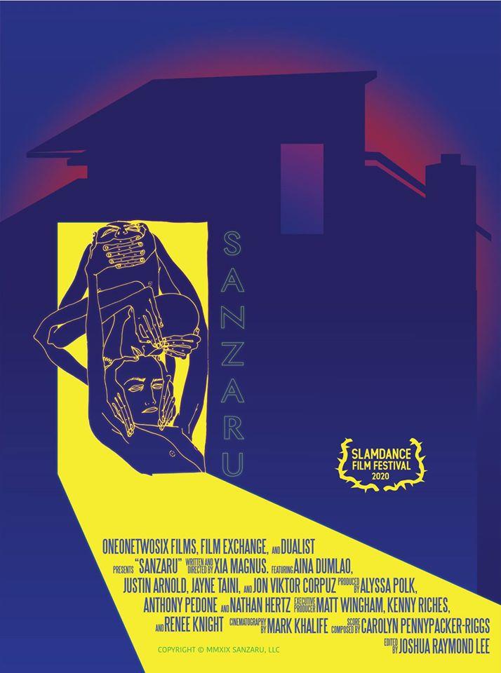 sanzaru 2020 постер