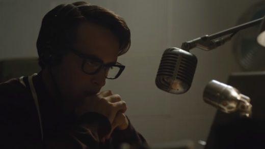 Amazon опубликовал трейлер фестивального хита The Vast of Night