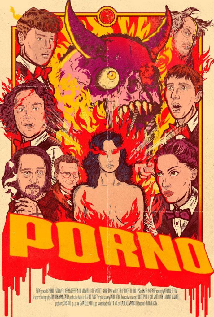 порно 2019 постер