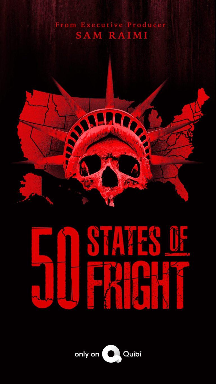 50 штатов страха постер