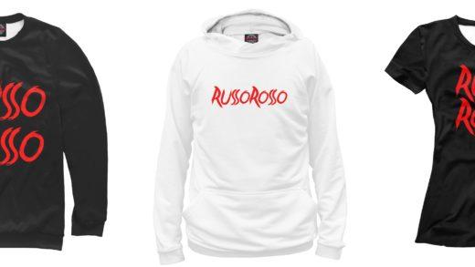 В продажу поступила одежда с принтами RussoRosso. Теперь можно поддержать проект