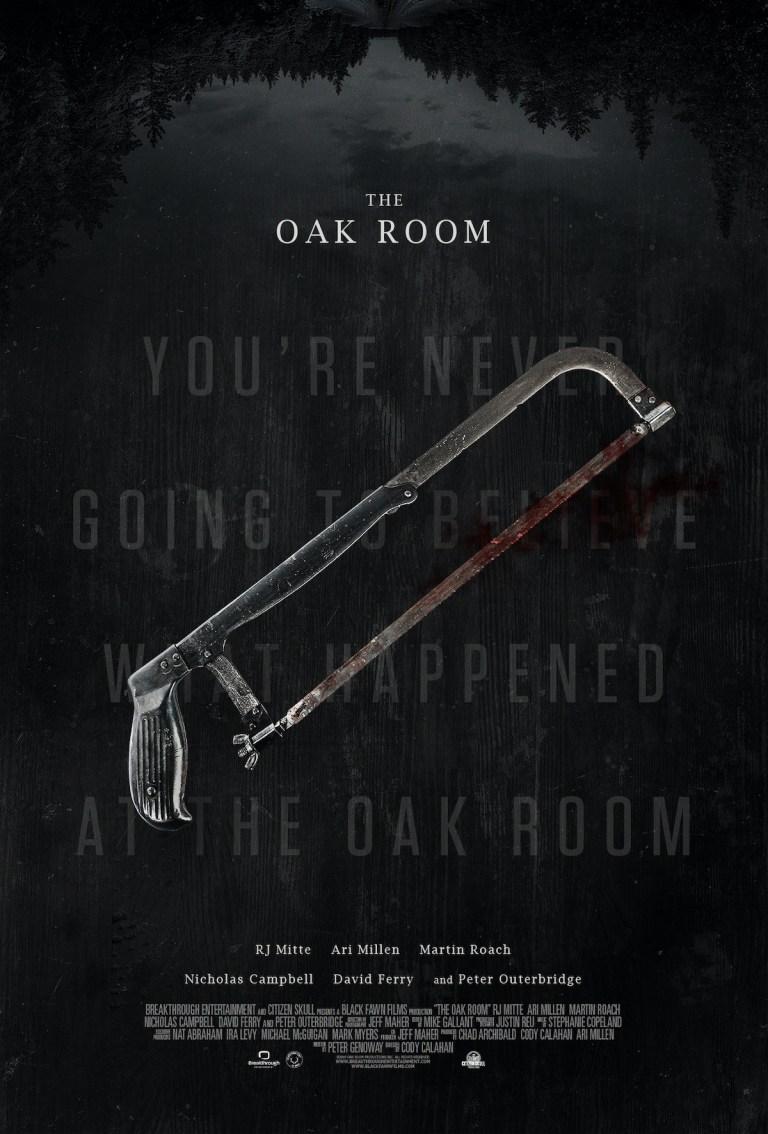 бар дубовая комната 2020 постер