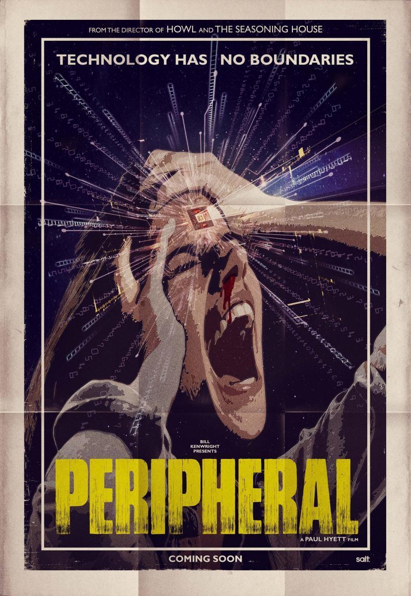 второстепенный 2018 постер