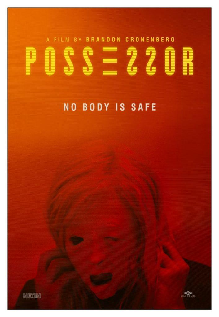 обладатель 2020 постер