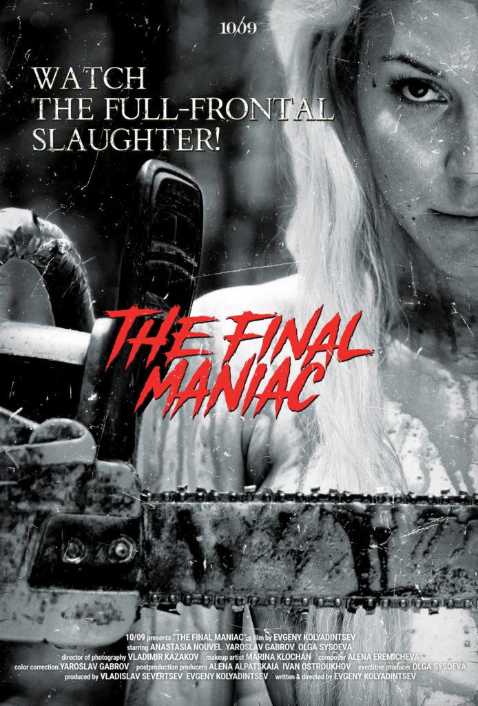 The Final Maniac